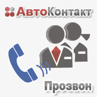 Call-module for AutoContact CRM