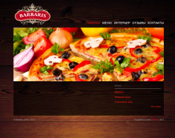 barbaris-screenshot-1