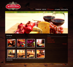 barbaris-screenshot-3