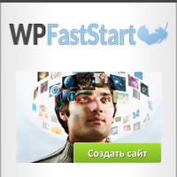 The WPFS website builder