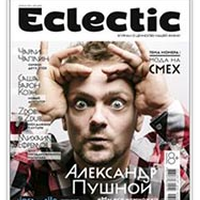Website of Eclectic Magazine